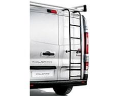 Commercial van external equipment