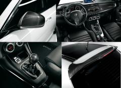 Alfa Romeo Giulietta Carbon Pack