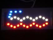 Red white & blue interior light unit