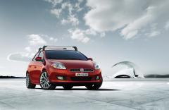 Aluminium roof bars for car for Fiat Bravo